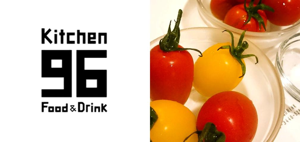 Kitchen96